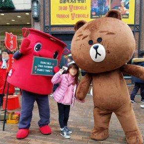 [PIC+VID] 171224 Jaejoong se déguise en Brown pour aider l'Armée duSalut