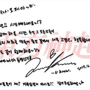 [TRAD] 171226 TVXQ! Official – From Star : Message pour le 14ème anniversaire deTVXQ!