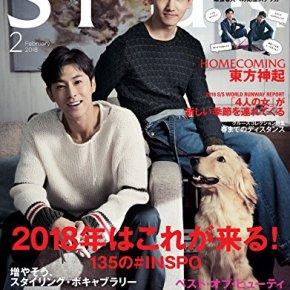 [INFO] 171215 Tohoshinki sera en couverture du magazine SPUR (fev.2018)