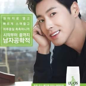 [INFO+PIC] 171215 Yunho est le nouveau modèle masculin de la marque 'UL.OS'
