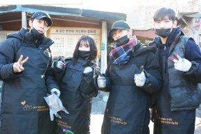 [PIC+VID] 180107 Changmin sur divers réseaux sociaux(SMmakesIT)