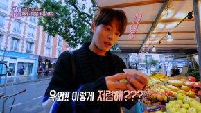 [PIC] 180109 Jaejoong sur l'Instagram de laC-JeS