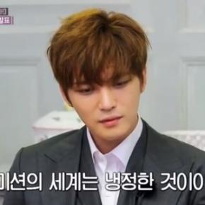 [VID] 180110 Jaejoong sur l'Instagram de laC-JeS