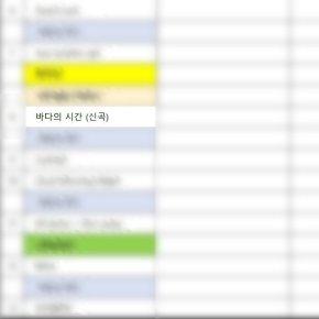 [INFO] 180111 JYJ LINE : Jaejoong interprétera une nouvelle chanson lors de saJ-PARTY
