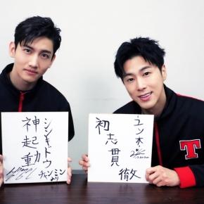 [PIC] 180113 Bigeast Staff Report : Nagoya Dome (jour 2), challenge 'Kakizome'
