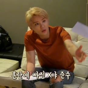 [VID] 180115 Junsu – It's XIA TIME! : en studio d'enregistrement pour 'Lean on Me' (behind)