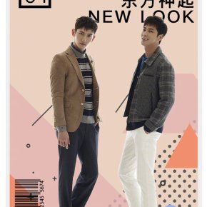 [PIC] 180117 TVXQ! sur le Weibo de '新罗免税店' (The ShillaDFS)