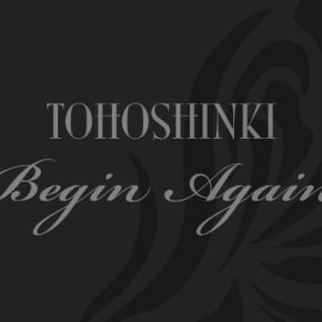 [INFO] '東方神起 LIVE TOUR 2017 ~Begin Again~'- sortie DVD & Blu-ray le 28.03.18