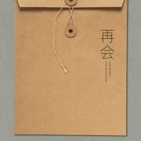 [INFO] 2018 PARK YUCHUN FANMEETING & MINI CONCERT IN JAPAN '再会 remember thememories'