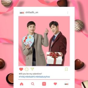 [GIF+TRAD] 180207 TVXQ! sur l'Instagram de 'The Shilla Duty Free' (événement SaintValentin)