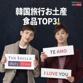 [VID] 180209 TVXQ! sur l'Instagram de The Shilla DFS (Japan)