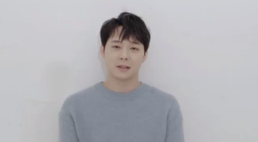 [VID] 180219 Message pour le '2018 PARK YUCHUN FANMEETING & MINI CONCERT IN JAPAN '再会 remember the memories'