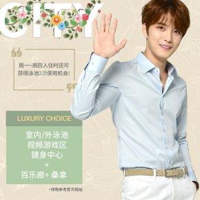 [PIC] 180228 Jaejoong pour ParadiseCity