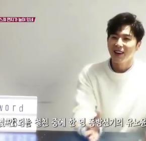[VID] 180313 Yunho dans l'émission 'Keyword#BoA'