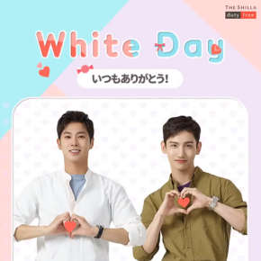 [GIF] 180314 TVXQ! sur l'Instagram de 'The Shilla DFS Japan'
