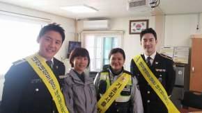 [PIC] 180320 Junsu sur le Facebook de 'Ra Ma'(police)