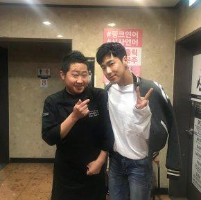 [PIC] 180320 Yunho sur l'Instagram de 'dongseob_han'