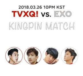 [TRAD] 180323 V LIVE : TVXQ! vs. EXO : Kingpin Match🎳