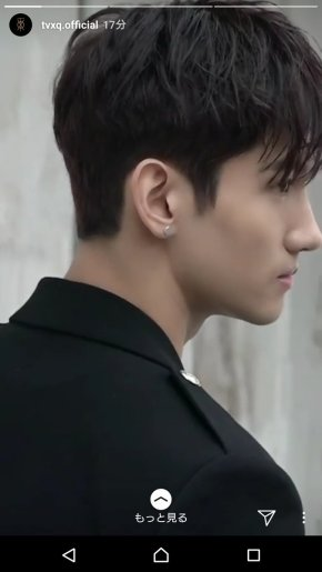 [VID] 180325 Changmin – Story Instagram de TVXQ! (The Chance OfLove)