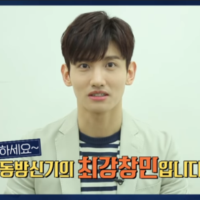 [VID] 180326 Changmin – Interview pour 'Different Class' (jtbc)