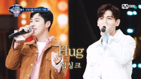 [VID] 180328 TVXQ! – I Can See Your Voice 5 : ′Hug′ (Acapella lip-syncver)