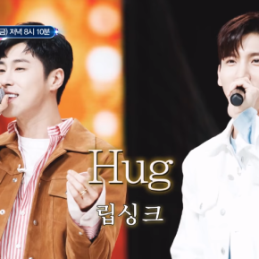 [VID] 180328 TVXQ! – I Can See Your Voice 5 : ′Hug′ (Acapella lip-sync ver)