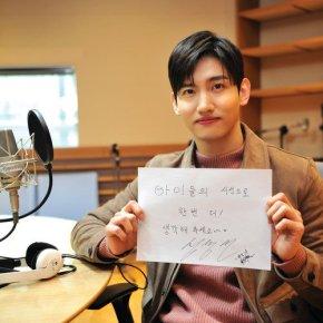 [PIC] 180320 TVXQ! pour la 'Green Umbrella Children Foundation'