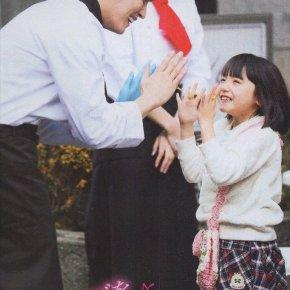 [PIC] 180321 Jaejoong dans le magazine '女性自身 (Josei Jishin)' (vol.2814)