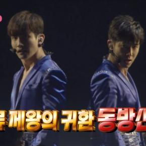[VID] 180316 Yunho, Changmin – Preview de l'émission 'I Live Alone'(MBC)