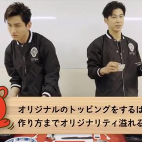[VID] 180228 BIGEAST Fanclub – Tohoshinki 'SHOW ga Nai!'05
