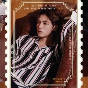 [VID] 180320 – '2017 KIM JAEJOONG ASIA TOUR FANMEETING in JAPAN' DVD(teaser)