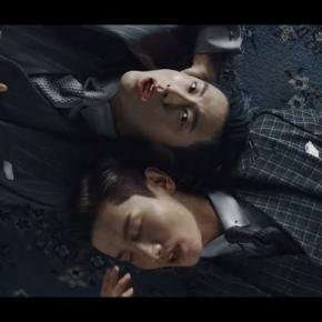 [MV] TVXQ! 동방신기 '운명 (The Chance ofLove)'