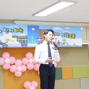 [PIC] 180402 Junsu sur l'Instagram de la Police deGyeonggi
