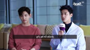 [VID] 180402 TVXQ! – Interview exclusive avec 'Sabah AlArabiya'